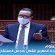 الاتحاد المغربي للشغل يسائل وزير العدل حول تنفيد الأحكام القضائية النهائية الصادرة في نزاعات الشغل