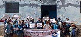 سلطات مدينة الناظور تمنع وقفة احتجاجية  لمستخدمي شركة سويسبور للخدمات الأرضية