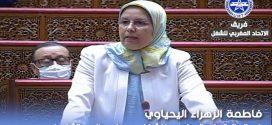 فريق الاتحاد المغربي للشغل بمجلس المستشارين: محدودية الإجراءات الحكومية في خلق فرص حقيقية لإنتعاش القطاع السياحي