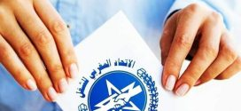 لماذا سأختار الجامعة الوطنية للتعليم المنضوية تحت لواء الاتحاد المغربي للشغل