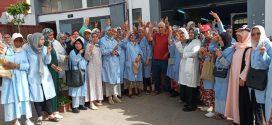 عاملات شركة تازارين للألبسة الجاهزة بتيفلت يخضن معركة الكرامة / الحق في العمل و في العيش : احتجاجات تصاعدية ابتداء من صباح الخميس 10 يونيو 2021