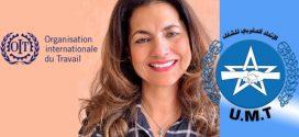 انتخاب  الاتحاد المغربي للشغل بالمجلس الاداري لمنظمة العمل الدولية