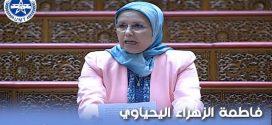 """الاتحاد المغربي للشغل: التعليم العالي لايحتاج الى مخططات استعجالية """"اطفائية"""" بل الى مقاربة شمولية"""