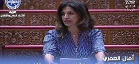الاتحاد المغربي للشغل يطالب وزير التربية الوطنية بالتعاطي الايجابي مع الملفات الحارقة لأسرة التعليم